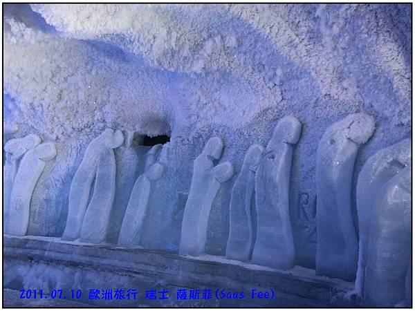 薩斯菲-冰洞38