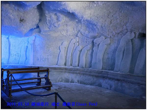 薩斯菲-冰洞39