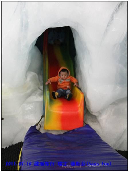 薩斯菲-冰洞42