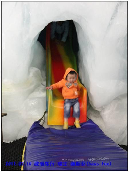 薩斯菲-冰洞43