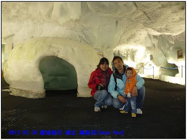 薩斯菲-冰洞44