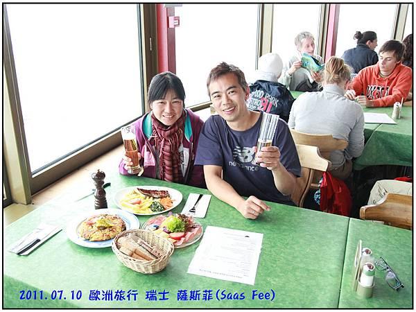 薩斯菲-旋轉餐廳15