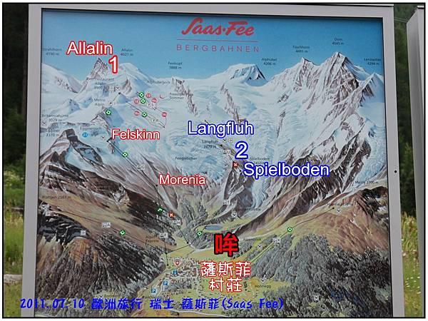 薩斯菲-阿拉靈山001
