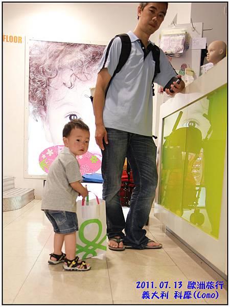 逛街shopping-09