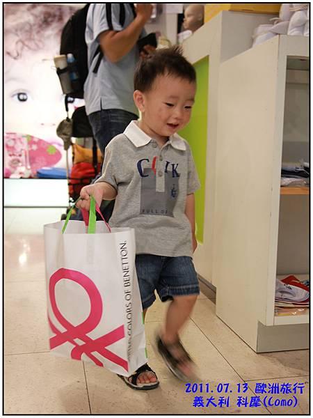 逛街shopping-11