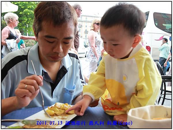 Como湖邊午餐-06