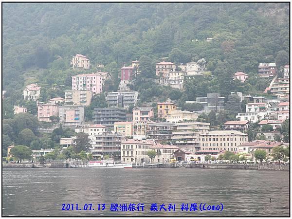 Como湖邊午餐-14