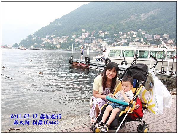 Como湖邊午餐-16