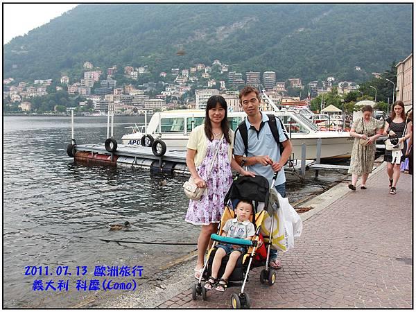Como湖邊午餐-17