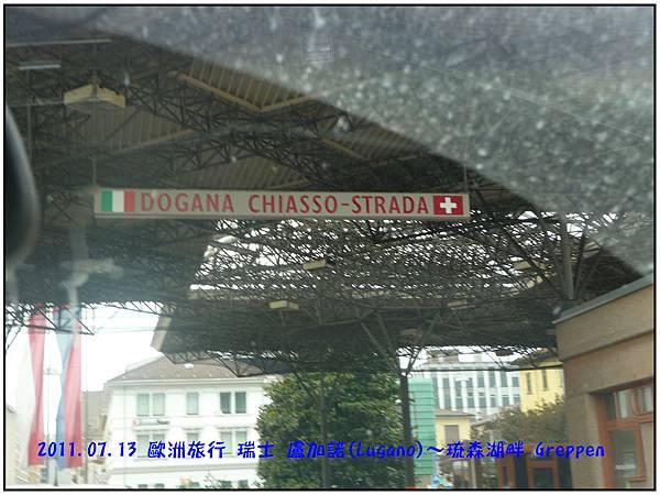 Lugano-02
