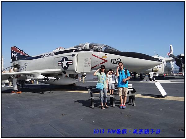 美西旅行09-USS Midway-04.jpg