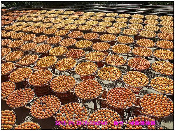 味衛佳柿餅-25.jpg