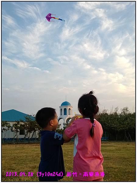 南寮漁港-19.jpg