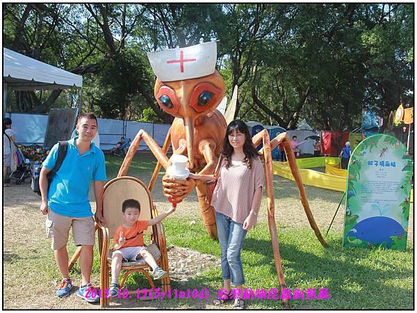 昆蟲展-102.jpg