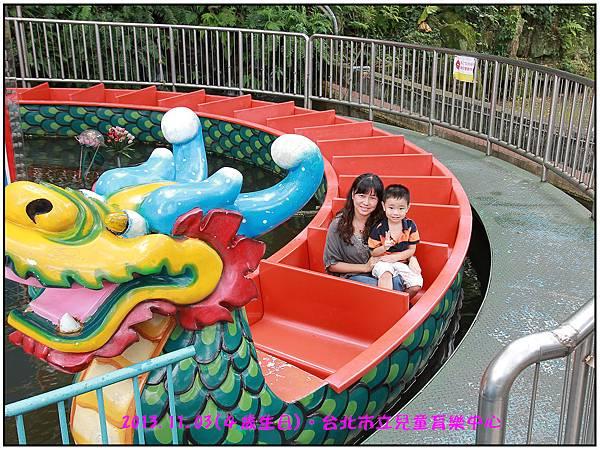 兒童樂園-25.jpg