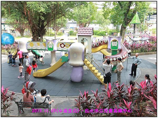 兒童樂園-28.jpg