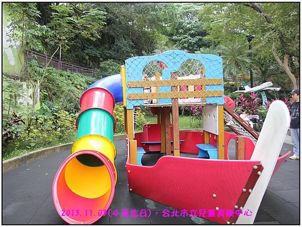 兒童樂園-30.jpg