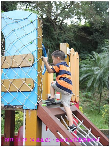 兒童樂園-33.jpg