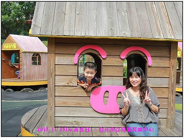 兒童樂園-37.jpg