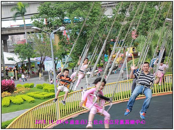兒童樂園-52.jpg