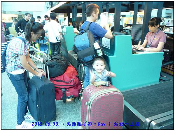 Day 01-桃園機場-04.jpg