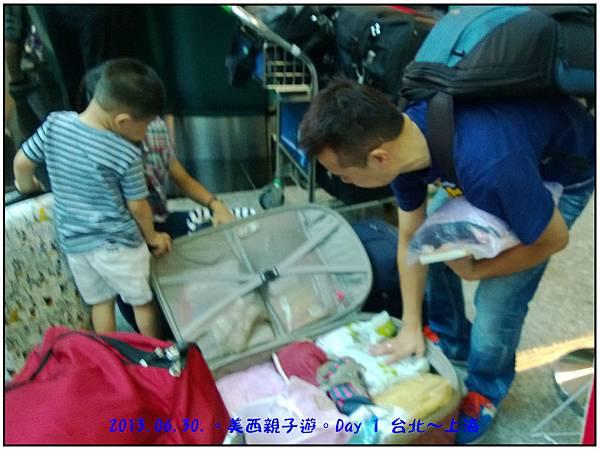 Day 01-桃園機場-07.jpg