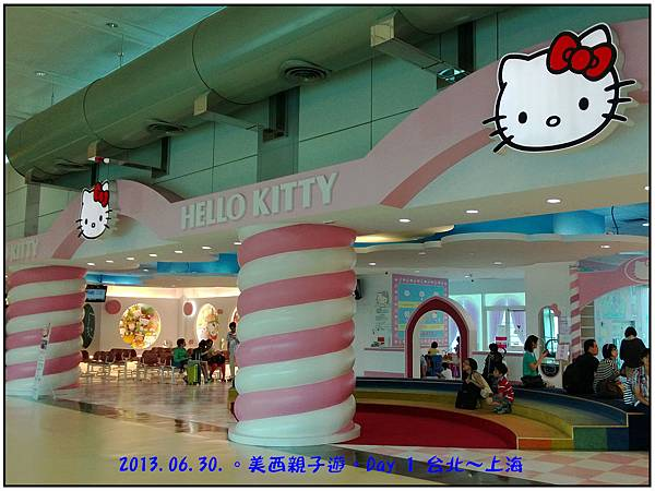 Day 01-桃園機場-21.jpg