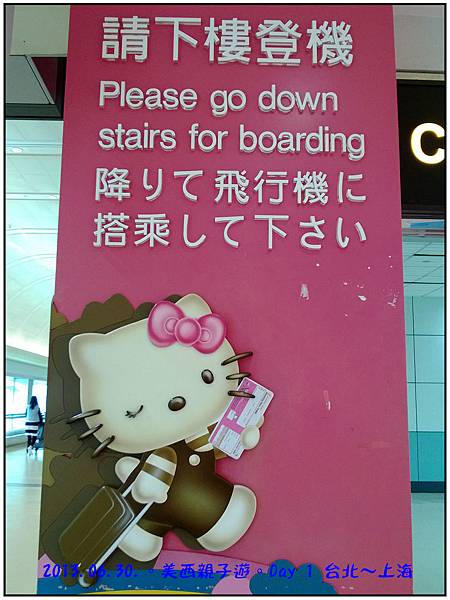 Day 01-桃園機場-40.jpg