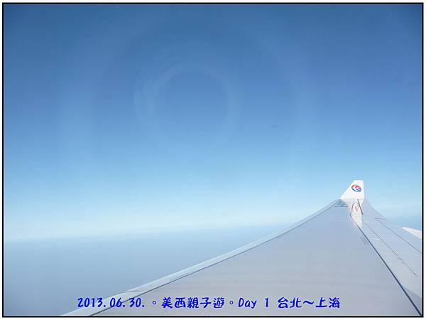 Day 01-桃園機場-50.jpg