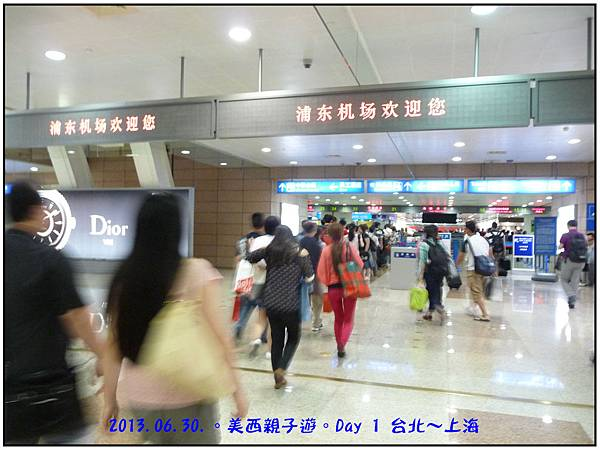 Day 01-過境上海-03.jpg