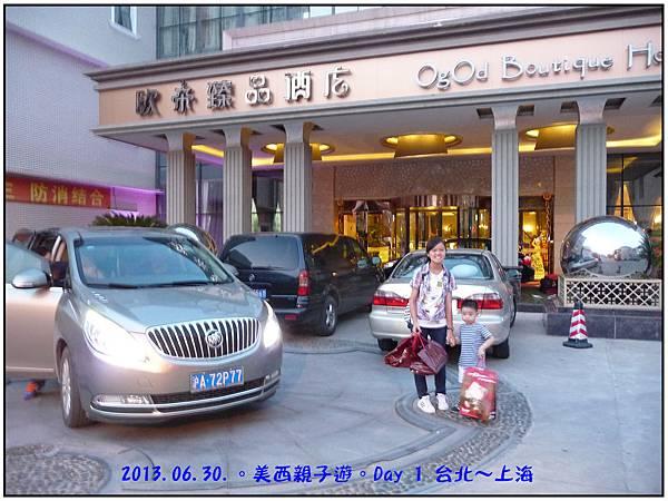 Day 01-過境上海-07.jpg