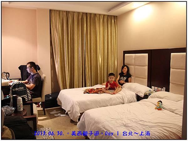 Day 01-過境上海-08.jpg