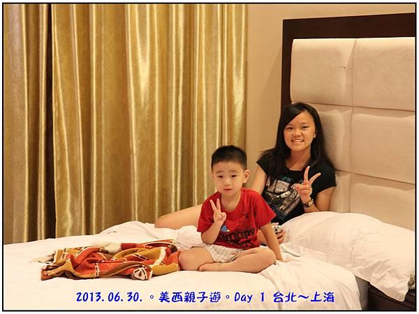 Day 01-過境上海-09.jpg