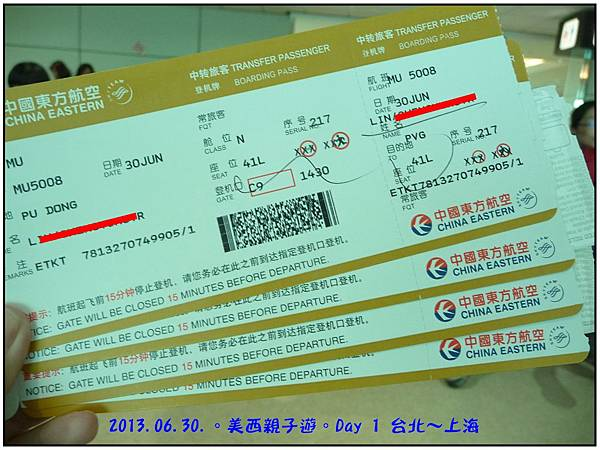 Day 01-桃園機場-10.jpg