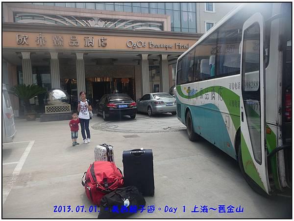 Day 01-上海浦東機場-01.jpg