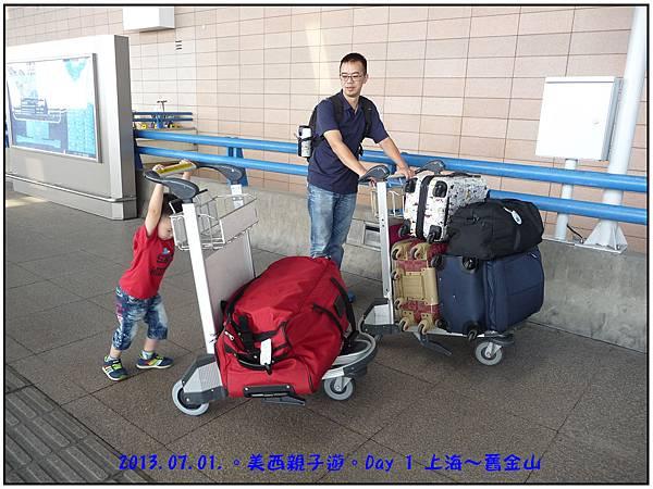 Day 01-上海浦東機場-02.jpg