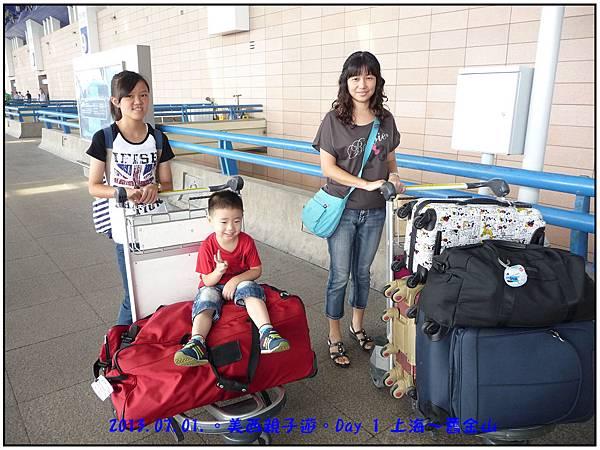 Day 01-上海浦東機場-03.jpg