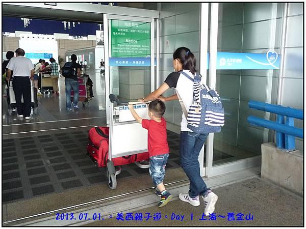 Day 01-上海浦東機場-05.jpg