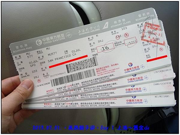 Day 01-上海浦東機場-10.jpg