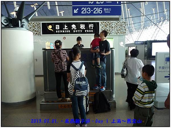 Day 01-上海浦東機場-11.jpg