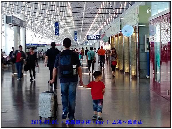Day 01-上海浦東機場-16.jpg
