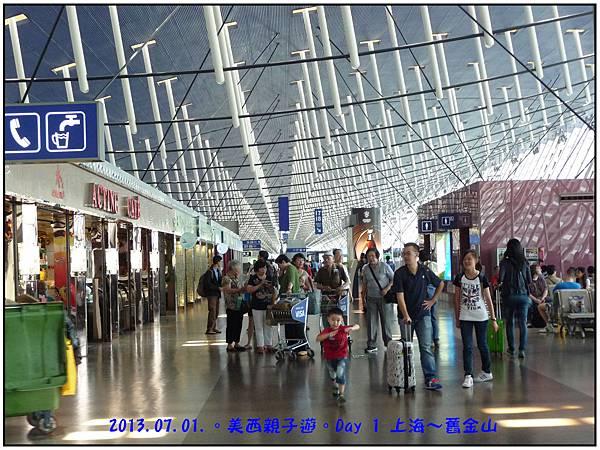 Day 01-上海浦東機場-20.jpg