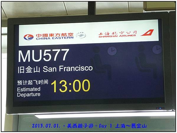Day 01-上海浦東機場-22.jpg