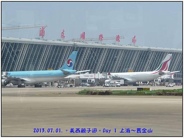 Day 01-上海浦東機場-23.jpg
