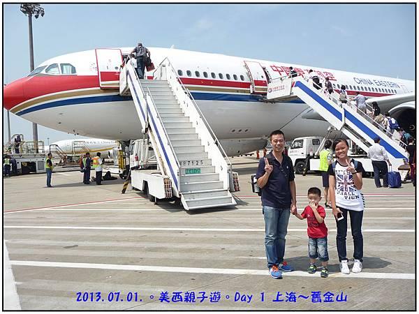 Day 01-上海浦東機場-24.jpg