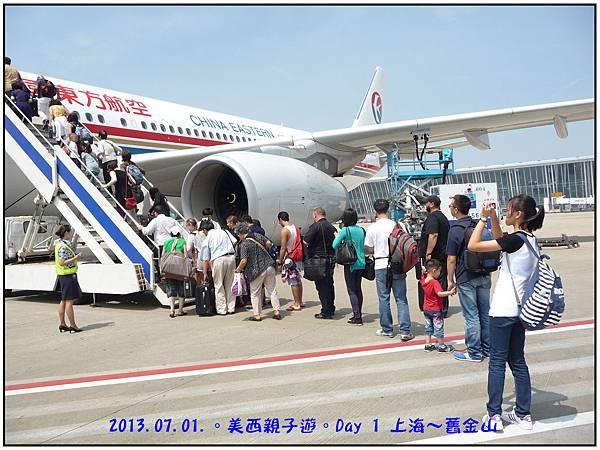 Day 01-上海浦東機場-26.jpg