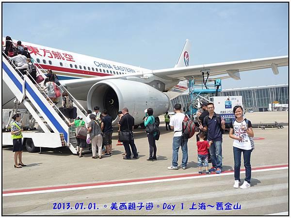 Day 01-上海浦東機場-27.jpg