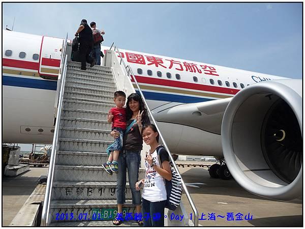 Day 01-上海浦東機場-28.jpg