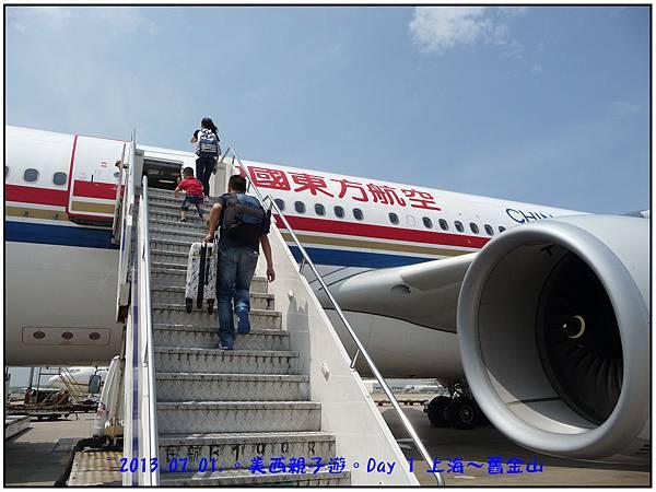 Day 01-上海浦東機場-29.jpg