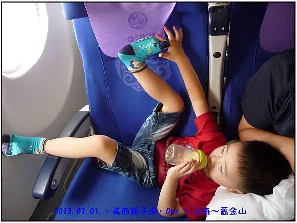 Day 01-上海浦東機場-44.jpg